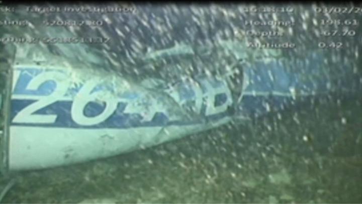 El informe preliminar del accidente de Emiliano Sala se enfoca en la licencia del piloto